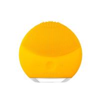 Luna Mini 2 - Sunflower Yellow
